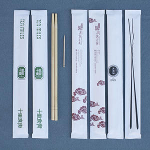 2021 OEM ODM wholesale hight quality natural japan bamboo printed twins disposable sushi chopsticks with paper bag packing