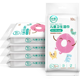 Disposable Wipes Treasure Individually Wrapped Disposable Wet Wipes For Children Designed For 3 - 12 Years Old