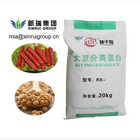High quality food grade Isolated soy protein for meat processing