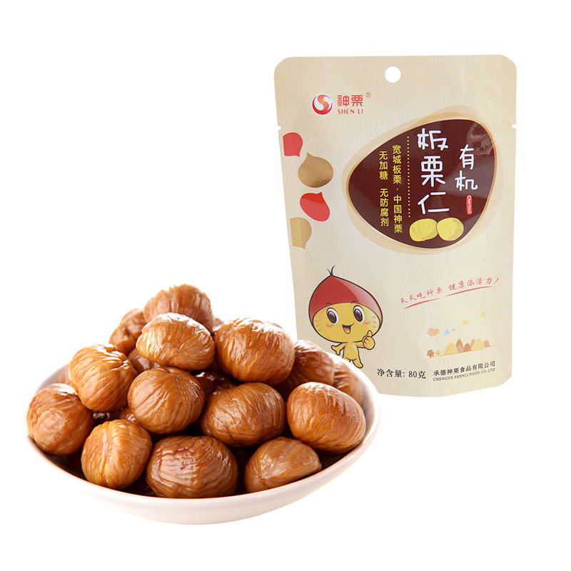Organic Roasted Peeled Chestnuts Snacks--organic snack food