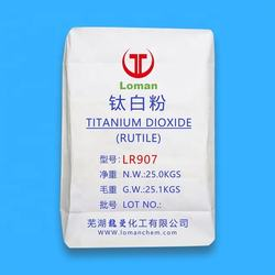 Newest Rutile Grade Titanium Dioxide With High Purity EINECS 236-675-5