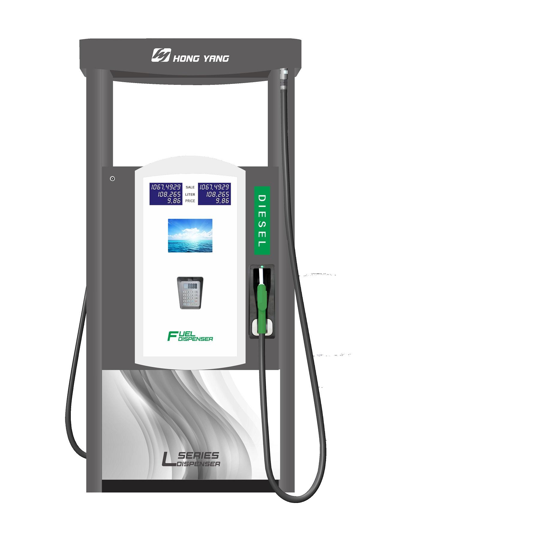 petrol dispenser machine