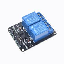 5V2 Channel Relay Module Shield for ARM PIC AVR DSP Electronic rts High and Low Trigger 5V 1 2 4 8 Channel