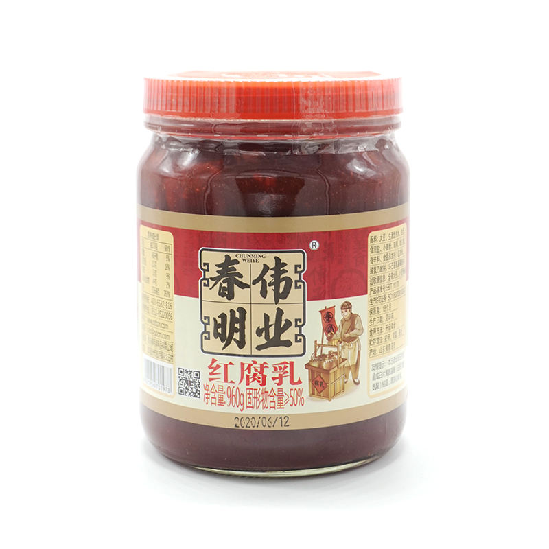 Wholesale Easy And Simple To Handle 960g Red Preserved Bean Curd