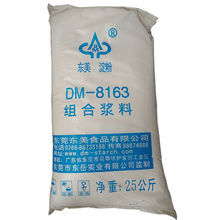 textile sizing starch  industrial grade