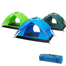 New Products High Quality Portable Pop Up waterproof sunproof  double layer Tent Pop Up Automatic family Camping Tent