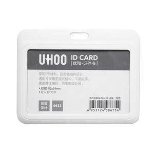 Factory direct sale eco-friendly colorful plastic ID card holder badge holder for offices   schools