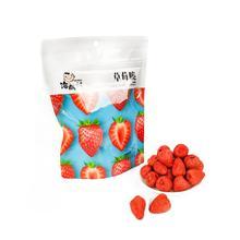 Hongyi womens strawberry clothes strawberry-pendants sweets