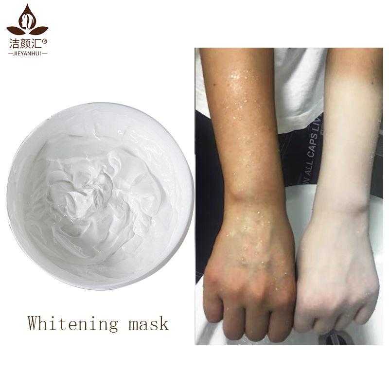 Crème pour le corps immédiatement blanchissant crème solaire respirant peau blanchissant crème solaire huile-contrôle hydratant
