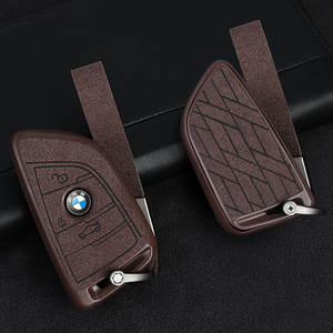2019 Best Selling Soft TPU Smart Car Key Cover Remote Protection Case For BMW