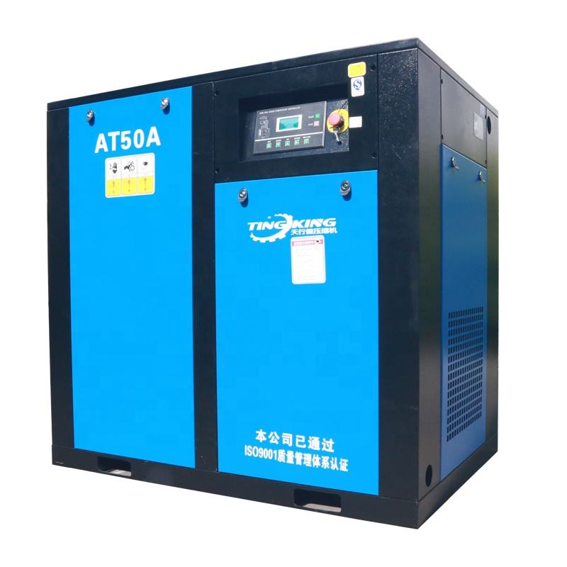 37KW 50HP 8/10/12 bar single stage screw air compressor 37kw screw air compressor