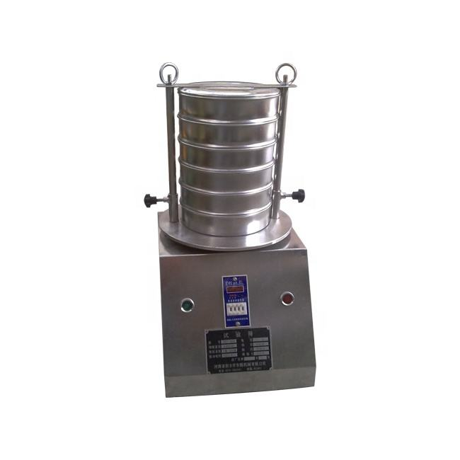 High-precision multi-layer standard particle size analysis sieve 200 test sieve vibrating screen