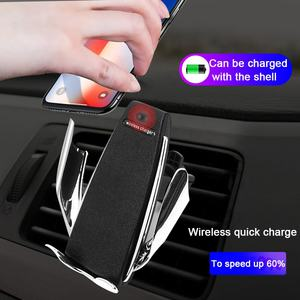Mobile Car Wireless Charging Smart Sensor S5 Phone Holder Connenient Operation Mobile Phone Series