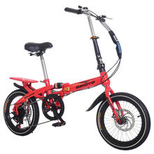 20 inch Fold up bicycle carbon steel 21 speed kids Folding bike