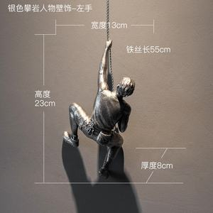 Resin Rock Climber Figurine Statue Ornament Desk Organizer Rock Climber Sculpture Climbing Man Wall Sculpture