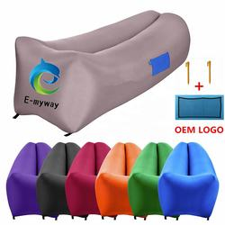 High quality  inflatable lounger camping lazy bag air sofa for beach sleeping bag