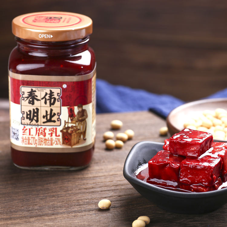 Factory Direct Sale Wholesale 270g Red Bean Curd Fermented Bean Curd Vegetarian Food Tofu Snacks Stinky Tofu Different Package