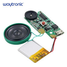 USB Download Push Button Audio Playback MP3 Sound Module Voice Circuit Board with Speaker for Plush Toys Musical Greeting Cards