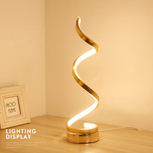 Creative Art Personality  Bedroom Bedside Table Lamp Modern Decoration Spiral Shape LED Table Lamp