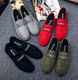 New design style wholesale fashion lazy person suede soft sole men's casual shoes
