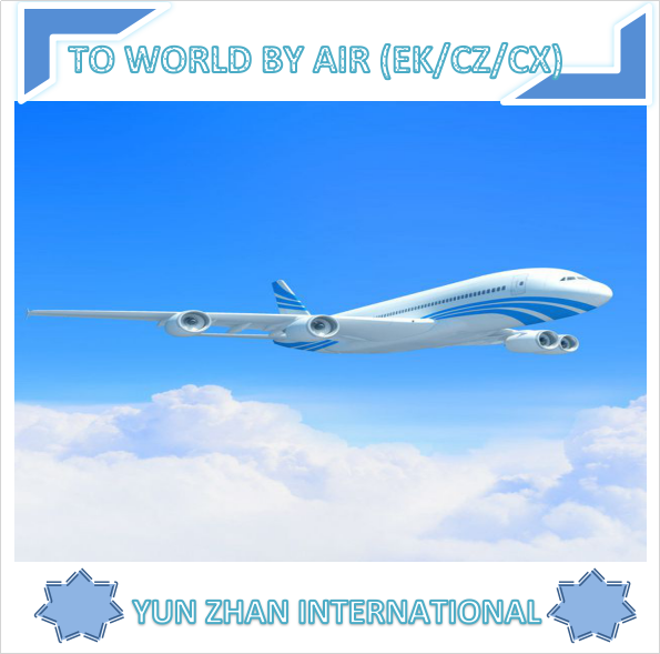 air freight/cargo shipping shanghai/shenzhen to usa amazon fba