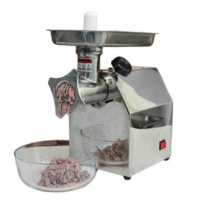 China factory supply stainless steel meat grinder price