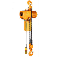TXK 1t 3t  5 ton construction lift  electric chain block hoist with top quality
