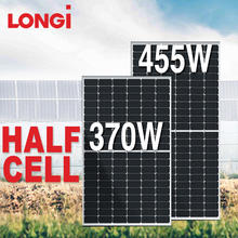 Newest technology LONGI solar photovoltaic panels half cell 360w 370w 390w 400w 430w 440w 445w 450w 500w solar panel OEM