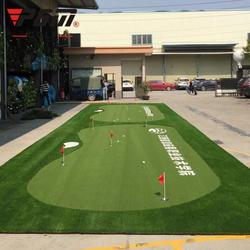PGM Large Size Custom Golf Putting Green