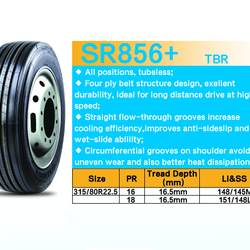 All-Steel Radial Truck tyre SR856