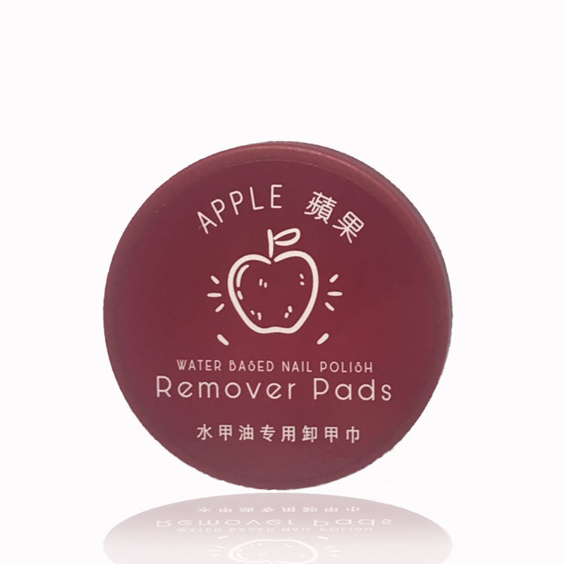BK 48pcs Fruit Scents water nail polish remover pads