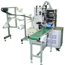 High Quality Flat Medical Non-woven mask machine