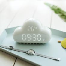 unique birthday gift  wake up light sunrise desk cloud lamp alarm clock digital