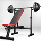 Bench Press Banch 2020 Hot Sale Barbell Stool Weight Lifting Barbell Seated Bench Press Training Free Weight Banch
