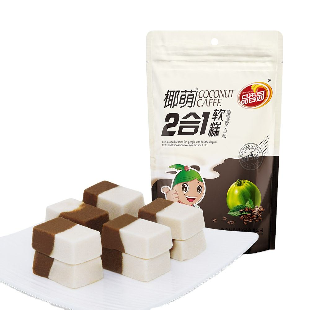 Chinese candy 2 in 1 coffee coconut gummy cake candy in bulk