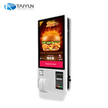 Fast Food Ordering Self Service Payment 24 Inch Touch Screen Kiosk With Thermal Printer
