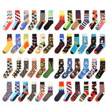 2020 New design cheap custom wholesale sweat-absorbent funny dress tube colorful unisex men women jacquard cotton happy socks