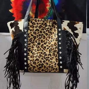 Animal Print Tote Bag Very Large 17.5 x 20 Clearance
