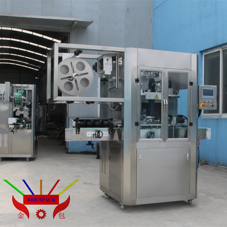 Shanghai Factory manufacturing automatic juice plastic bottle labeller packing machine