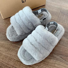 Factory direct wholesale wool slippers custom kids winter slippers custom wool slipper