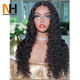 China unprocessed virgin human hair wholesale cheap full lace wig transparent Swiss lace 150% density curly wig