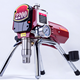 Best paint spray gun for home use spray paint machine for sale airless commercial paint sprayer