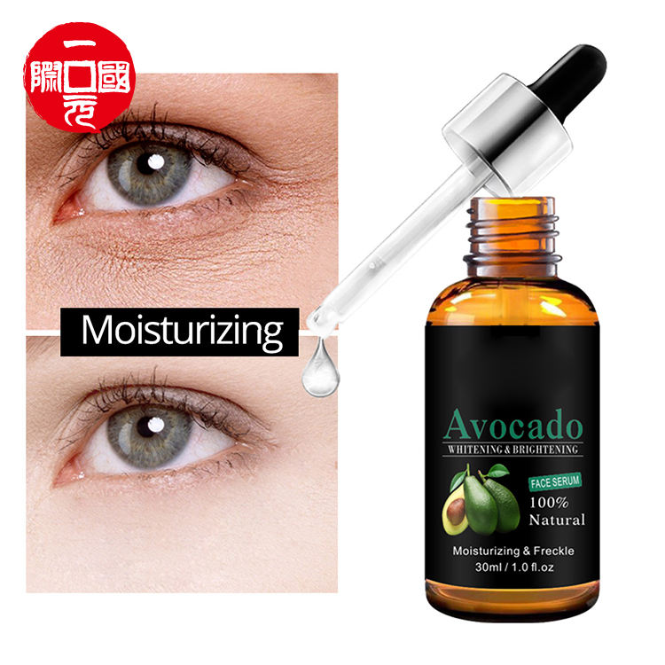 Vaocado eye care concentrate deeply moisturizes brightens moisturizes skin eye essence serum