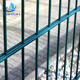 Anping factory price double wire mesh fence