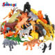 Realistic Wild Vinyl Plastic Animal Learning Party Favors Toys Animals Figure 53pcs Mini Jungle Animals Toys Set