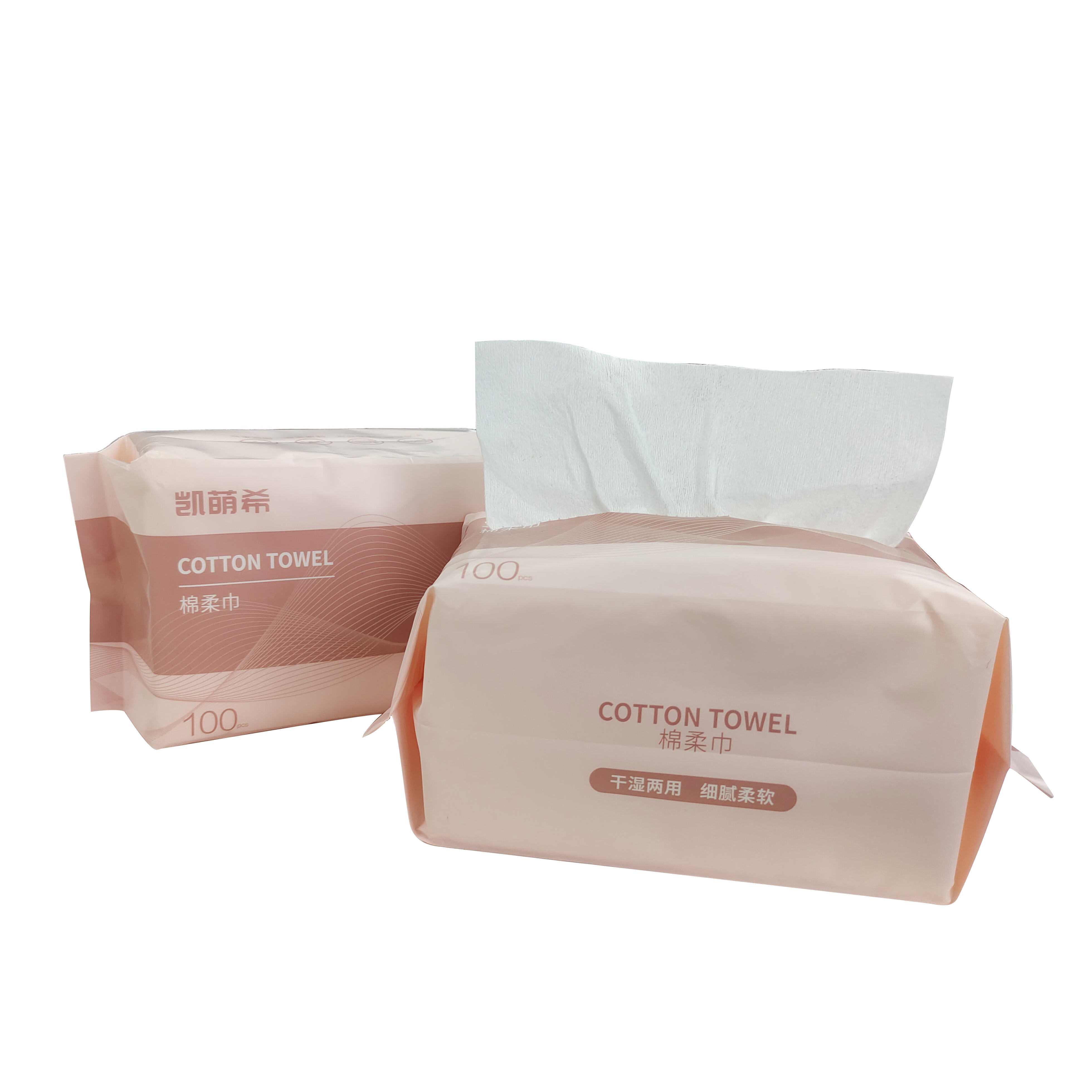UKOOS free sample 100% cotton dry wipes ISO9001 certificate baby skin cleaning disposable towel