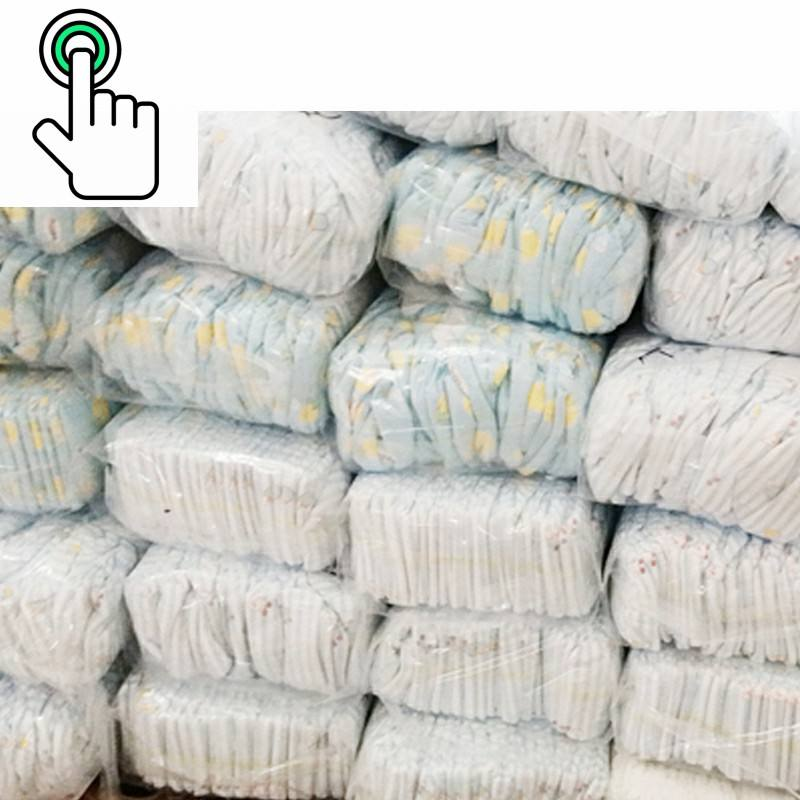 Disposable baby panty diaper and Dry disposable factory wholesale price