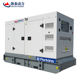Factory price 20kw 25kva super soundproof frame diesel generator powered by Cummins engine