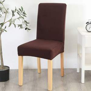 Esszimmer Stuhl Abdeckung Seat Protector Schutzhülle Stretch Abnehmbare Washable Soft Spandex Stoff