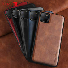 Xlevel Custom mobile cell phone case,for iPhone case iPhone 11 pro max,mobile phone cover for iPhone 11 pro max case